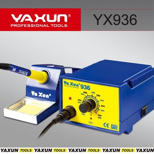 Free Shipping ESD safe 220V 110V YAXUN 936 Soldering Station soldering iron