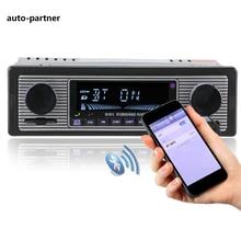 Новый 12 В автомобиля Радио плеер Bluetooth Стерео FM MP3 USB SD AUX аудио Авто Электроника Авторадио 1 DIN ОТО teypleri радио Para Карро