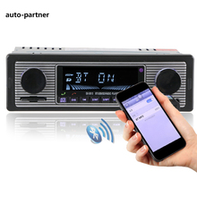 Новый 12 В автомобиля Радио плеер Bluetooth Стерео FM MP3 USB SD AUX аудио Авто Электроника Авто Радио 1 DIN ОТО teypleri Радио Para Карро