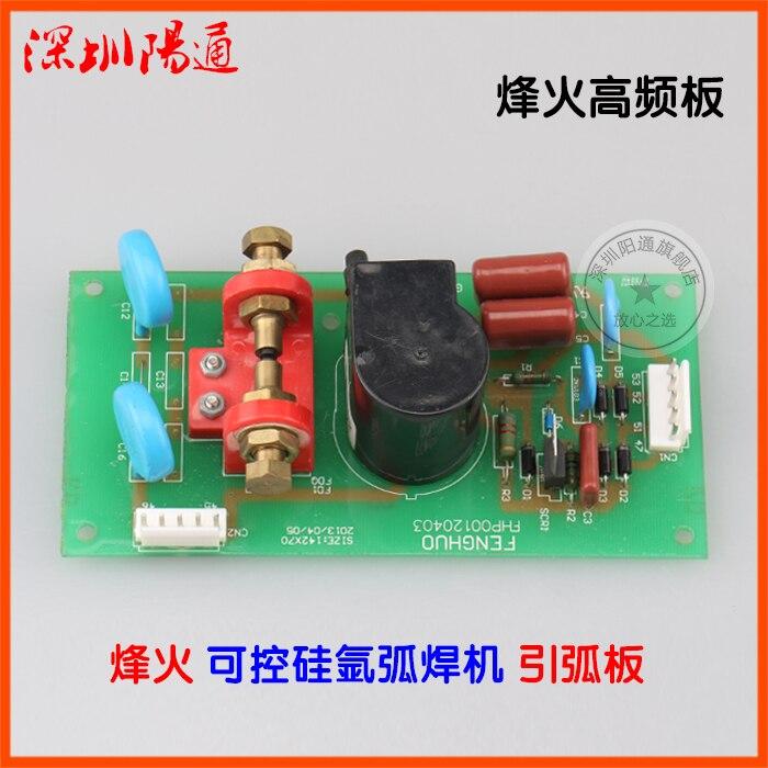 WS серии аргонная дуговая сварочная машина высокочастотная плита высокого давления дуговая пластина зажигания Замена обслуживания