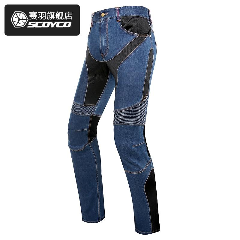 Wholesale for SCOYCO P049 Motocross Mesh Denim jeans Motorcycle Dirt Bike MTB Riding jeans racing pants With hip and knee pad пресс спина комбинированый bencarfitness тs p049