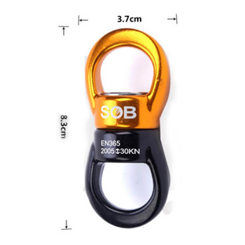 30KN Swing Swivel Rotor Connector Safest Rotational Device Hanging Accessory for Rock Climbing Mountaineering Rappelling Rescue спасательная штанга singing rock rescue pole
