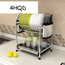 Stainless Steel Dish Rack Kitchen Storage Supplies Put Drain Shelf Double