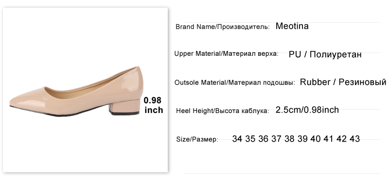 High Quality thick heel