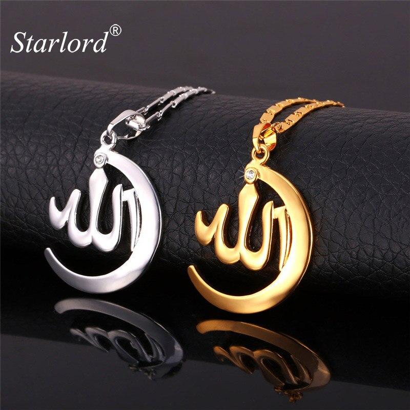 4d0629258481e Croissant Allah Pendentif Collier Pour WomenMen Jaune Or Couleur Vintage  Religion Musulman Islam Lune Bijoux P974