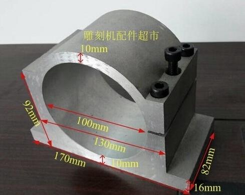 100mm en aluminium luminaire/100mm pince de broche/broche supports de moteur/envoyer vis de détail