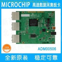 ADM00506 - MCP37XXX High Speed Data Acquisition Board Development Board