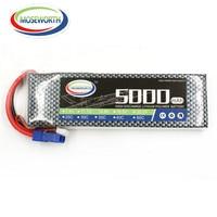 MOSEWORTH 3 S 11.1 v 5000 mah 25c lipo RC סוללה עבור מסוק מטוס rc batteria Li-Ion AKKU סלולרי משלוח חינם