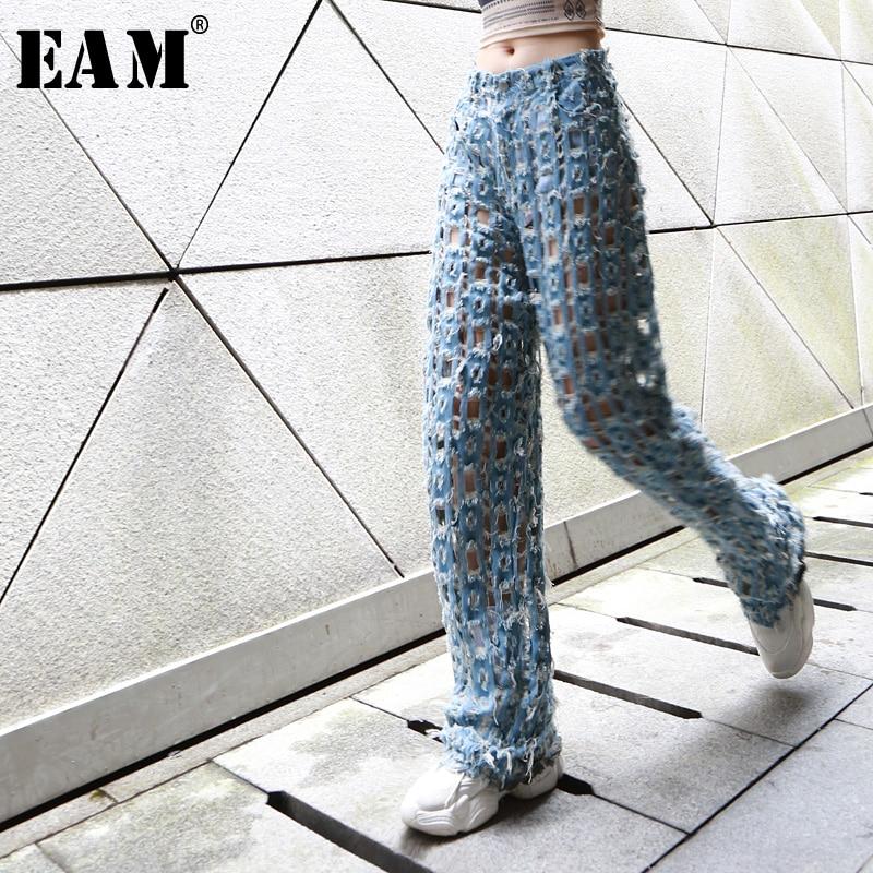 [EAM] 2019 New Autumn Winter High Elastic Waist Retro Hole Hollow Out Loose Wide Leg Pants Women Trousers Fashion Tide JY313