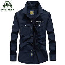 AFS JEEP 2016 Autumn men s casual brand shirt man spring high quality 100 pure cotton
