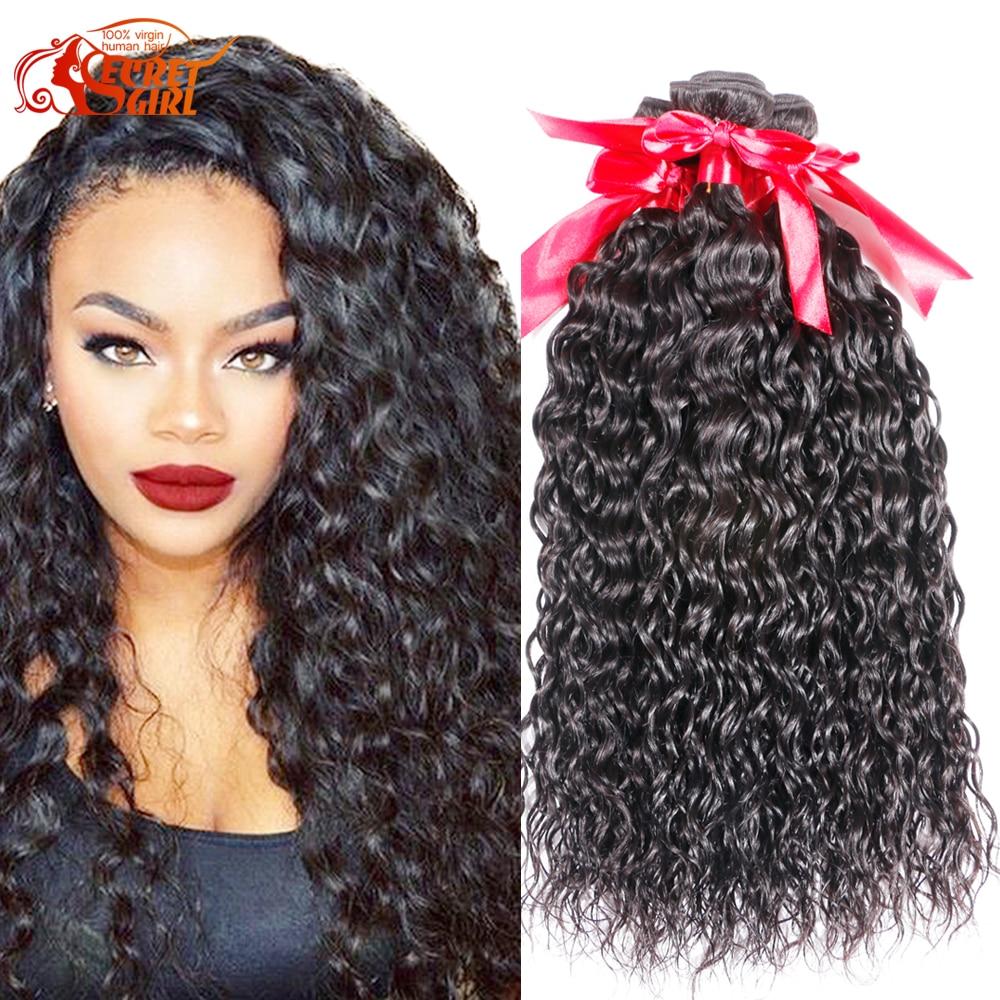 New Beauty Brazilian Spanish Wave Virgin Hair Extension 3pcs Grade