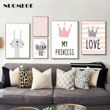 Nursery Pink Cartoon Poster Girl Room Posters and Prints Rabbit Crown Baby Wall Picture for Kids Canvas Art