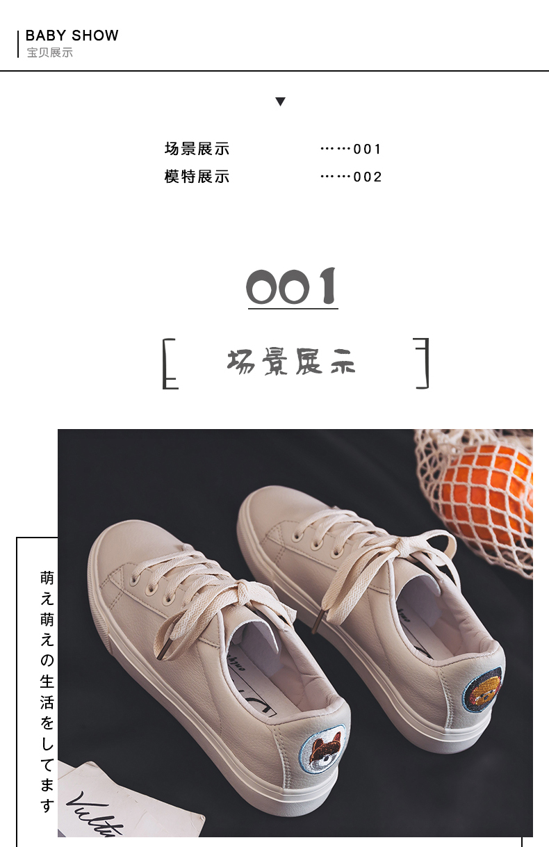 Small white shoes female 2019 spring new wild Hong Kong-flavored shoes female students casual flat bottom shoes tide 37