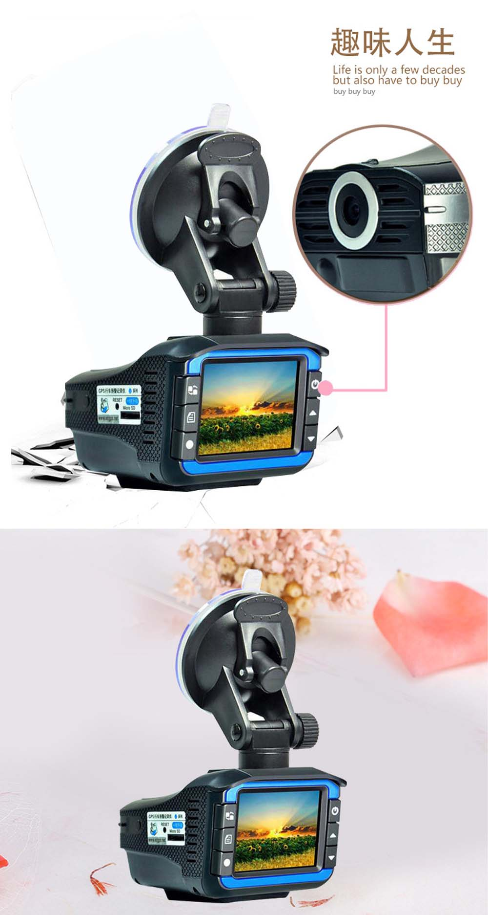 CAR Radar Detectors (10)