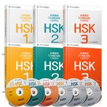 6 개/대 중국어 hsk 학생 교과서 학습: 표준 코스 hsk 1 cd (mp3) 볼륨 1 3