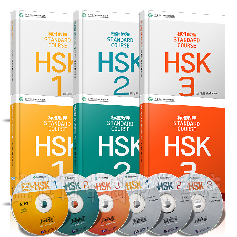 6pcs/set Learning Chinese HSK Students Textbook :Standard Course HSK With 1 CD (mp3)--Volume 1-3