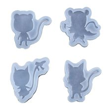 4 Pcs/set DIY Hand-made Crystal Epoxy Gel Mirror Cat Tail Modeling Mold Material Set
