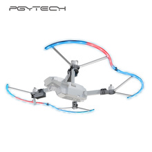 PGYTECH For DJI Mavic Pro LED Propeller Guard with Colorful 14 Lighting Mode Protective Propeller Drone Mavic Pro Accessories