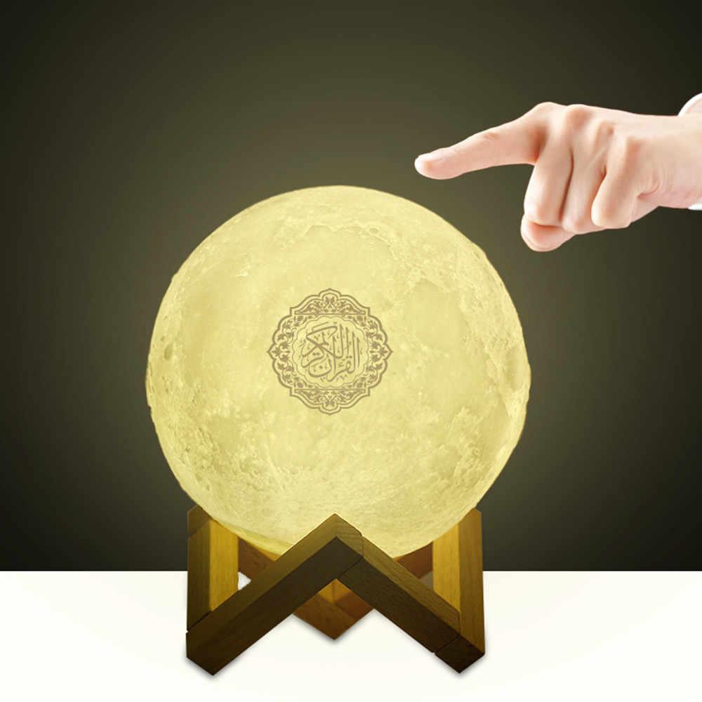 Музыкальная лампа Quran в форме Луны, Беспроводная колонка с Bluetooth, TF, FM-плеер, мусульманский ресивер из Кореи, сенсорный пульт дистанционного управления, цветной светодиодный ночсветильник