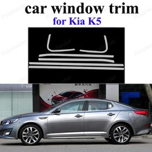 car styling For K-ia K5 Car Sill Cover Exterior Accessories Stainless Steel Window Trim