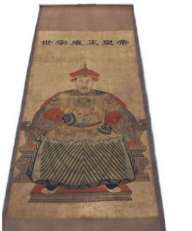 Lot - Vintage Signed Chinese Watercolor Scroll