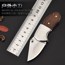 Tactical 55HRC Hardness 3CR13 Blade Solid Wood Handle Folding Knife Camping Hunting Survival Pocket EDC Tool
