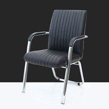 Высокое качество офисное Конференц-Кресло компьютерное кресло цельное Сетчатое обеденный стул sedie ufficio cadeira PU/ткань материал