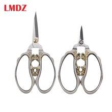 LMDZ 1pcs Tailor scissor Fabric Craft DIY Tool Retro Sewing Vintage toenail handicraft toe cuticle Antique Embroidery scissors