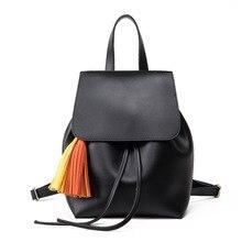 Brand Fringe Women Backpacks Preppy Style Woman Shoulder Bags for School Girls Backpack Black Ladies Bag Womens Leather Backpack
