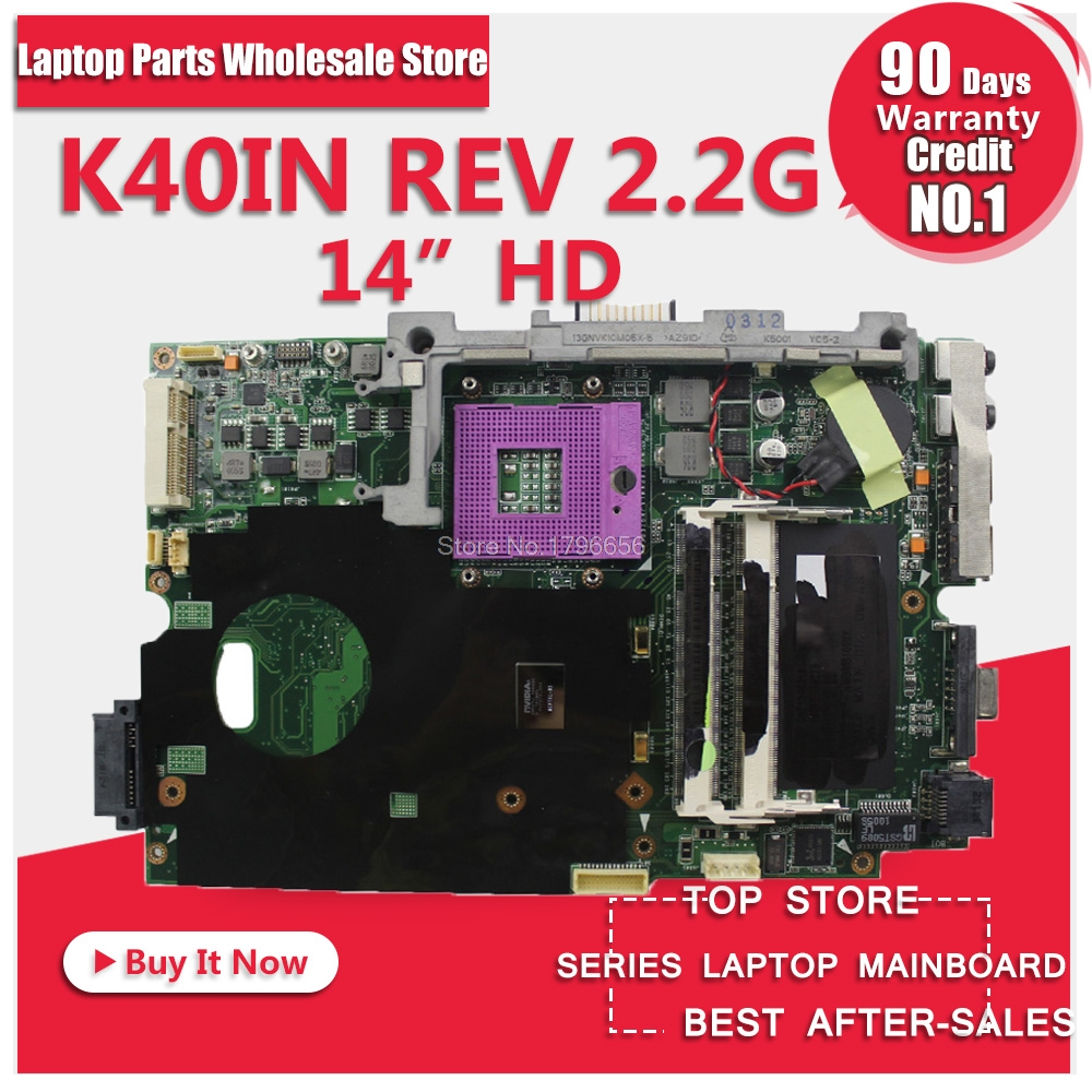 Asus K73SM Notebook Face Logon Drivers for Windows