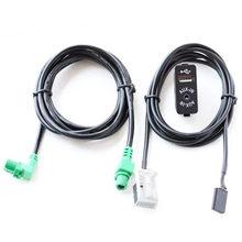 USB Aux переключатель + проводной кабель-адаптер для BMW E60 E61 E63 E64 E87 E90 E70 F25 F01 F02 F03 F04 F12 F13