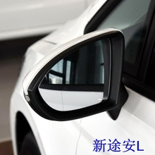 forThe 16 new L high 6 high 7 Touran Touran blue mirror anti glare rearview mirror mirror reflection lens