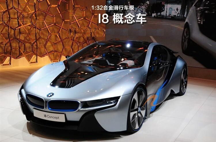 Free shipping 2015 1:32 i8 Car Models Alloy Diecast Vehicle Hotwheels Car Model Toys with Sound & Light Car Model Concept Car premiumx 1 43 yuan bao 1968 volvo 164 rich 164 alloy models prd247