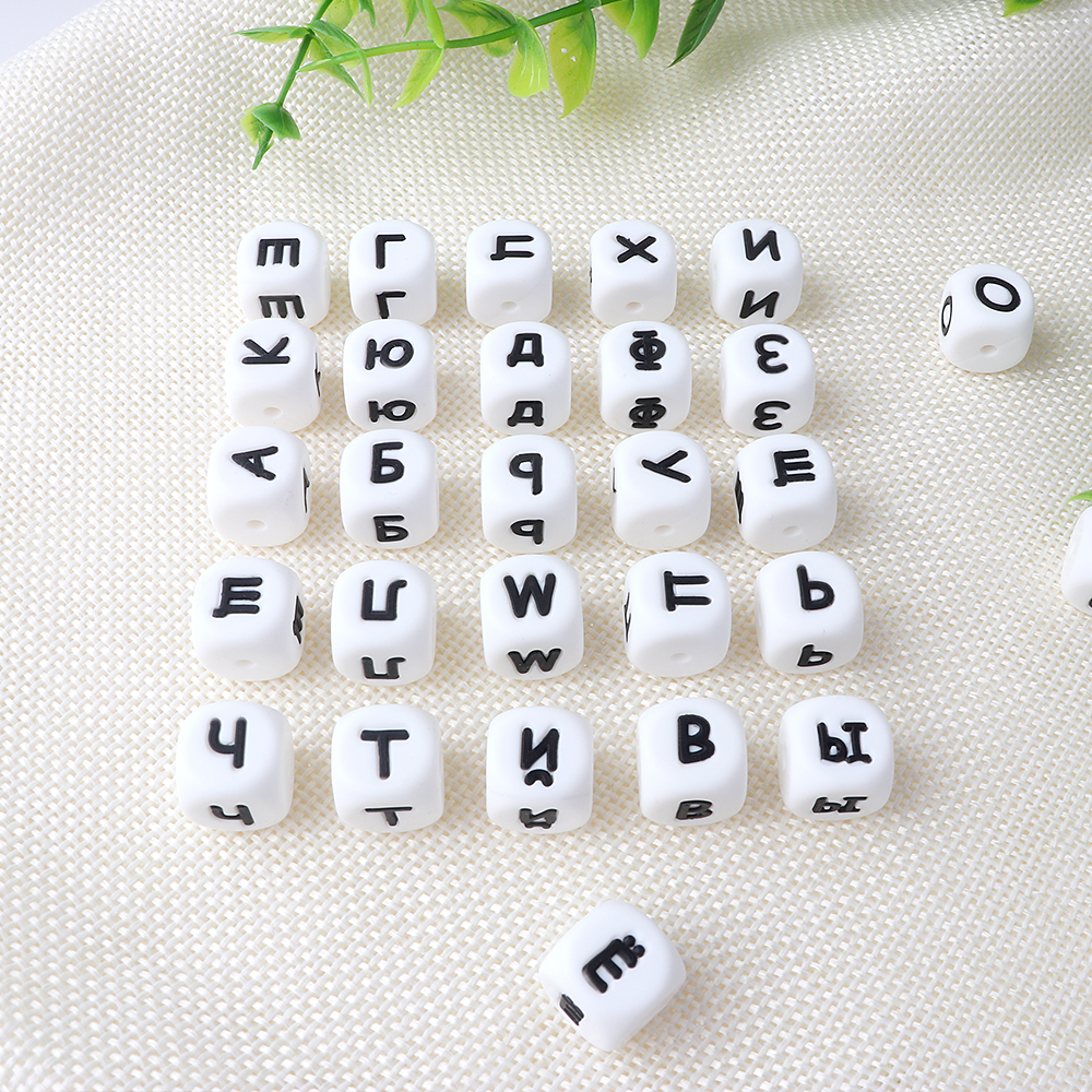 Image 4 - TYRY.HU 100pcs/set Russian Alphabet Letter Beads Silicone Beads Baby Teether Silicone Teething Beads For Necklace 12mm -in Baby Teethers from Mother & Kids