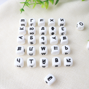 Image 4 - TYRY.HU 100pcs/set Russian Alphabet Letter Beads Silicone Beads Baby Teether Silicone Teething Beads For Necklace 12mm