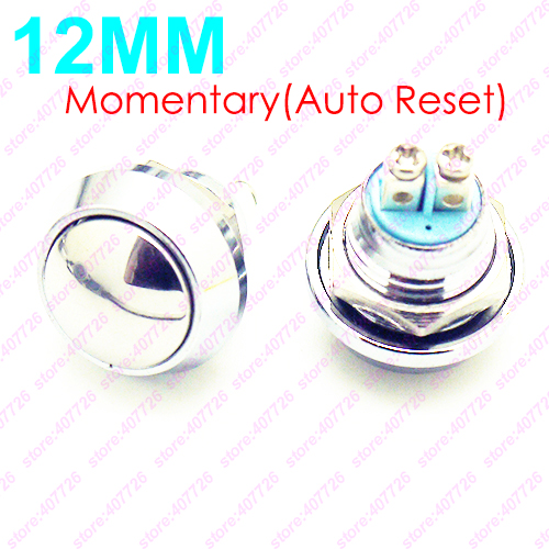 1PC <font><b>12MM</b></font> Big Ball Head Stainless Metal Button <font><b>Switch</b></font> Waterproof Momentary/Auto-Reset/Not-Fixed With Screw Nut DIY Power Button image