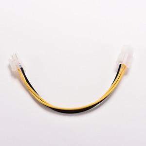 """Image 5 - 15cm 8 """"polegadas atx 4 pinos macho para 4pin fêmea pc cpu fonte de alimentação cabo extensão cabo conector adaptador 1 pc"""