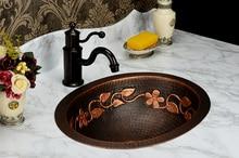 Free Shipping Fashion Wash Basin, Antique Cooper Brass Basin, Handmade  Copper Sink,Copper Vessel Sink,Brass Under Counter Basin