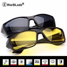 b091ae72c9 WarBLade marca nuevo deporte, gafas de visión nocturna gafas de conducir  policarbonato gafas de sol marco Anti Glare UV400 para .
