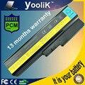 Аккумулятор для ноутбука Lenovo 3000 B460 B550 G430 G430A G430L G430M G450 G450 G450A G450M G455 G530 G530A G530M G550 G555 N500