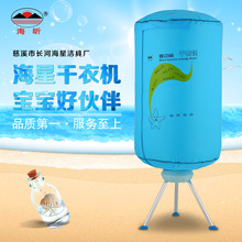 ITAS2106 Round Korean convenient folding mini household dryers factory direct wholesale explosion dryer