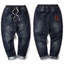 キログラム プラス男性ジーンズ中国スタイル男性軍人ロングパンツルーズパンツ 秋冬ビッグサイズのジーンズ 150