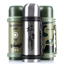 1200ml Outdoor Stainless Steel Water Thermos Bottle Insulation Tea Kettle For Mountaineering Sports Bicycle Travel Vacuum Flasks stainless steel water kettle 1200ml