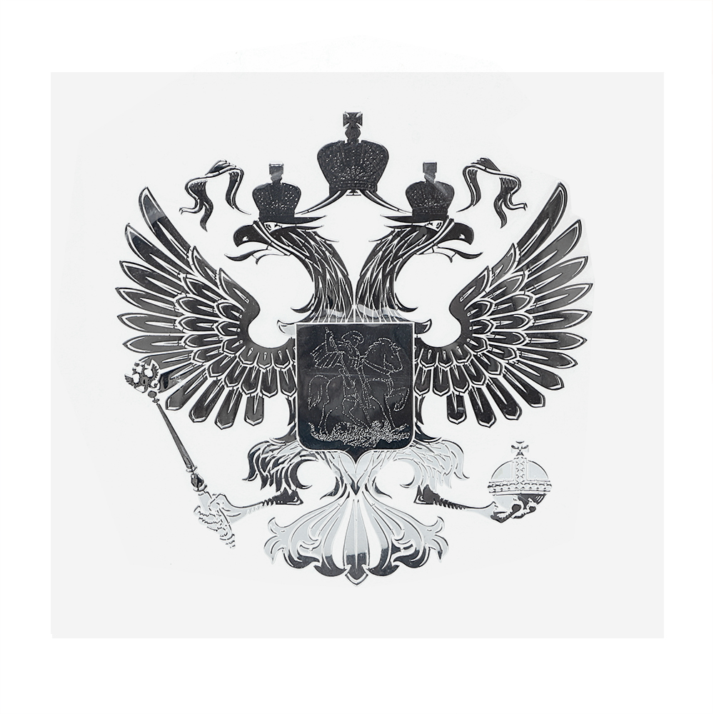 Nickel Metal Sticker Coat of Arms of Russia For Laptop 90*90mm Russian Federation Auto Decals Car Styling Car Sticker three ratels mt 088 90 80 5mm zinc alloy 3d metal car sticker double headed eagle russian coat of arms russian national emblem