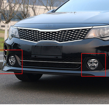 цена на Free Shipping High Quality ABS Chrome Front Fog lamps cover Trim Fog lamp shade Trim For KIA Optima K5