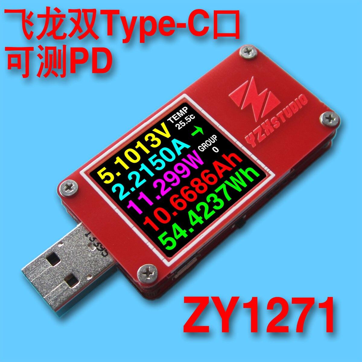 Corriente y voltaje Capacidad carga rápida QC4.0 PD3.0 PPS ...