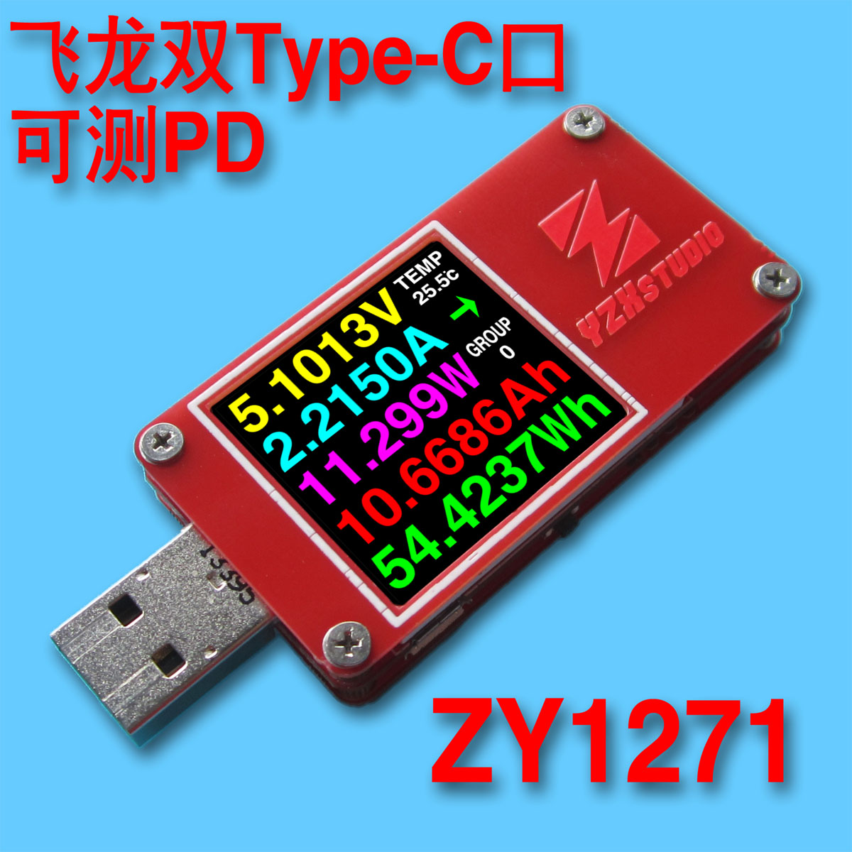 USB Current and Voltage Capacity Fast Charge QC4.0 PD3.0 PPS Trigger Tester цена