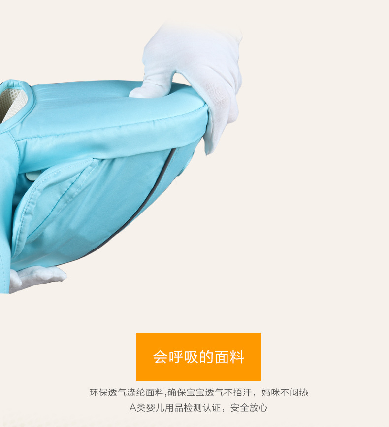 crianças infantil mantenha respirável mochila bolsa envoltório do bebê Canguru Sling