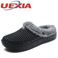 Winter Slipper Men Home Slippers Indoor Plush Warm Shoes Comfortable Clogs Pantufa Household Male Ciabatte Hombre Two Wear Style