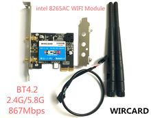 Wircard wireless ac 8265 867 Мбит/с 80211ac двухдиапазонный